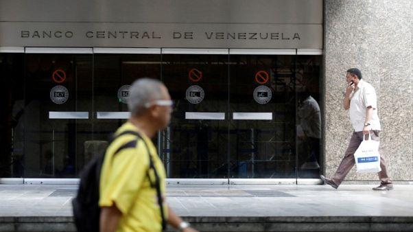 قيمة احتياطيات الذهب لدى فنزويلا تهبط 14 بالمئة في 2017