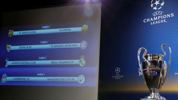 ريال يواجه يوفنتوس بدور الثمانية لدوري أبطال أوروبا للقدم