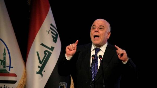 العبادي يرحب بقرار الفيفا رفع الحظر عن استادات عراقية
