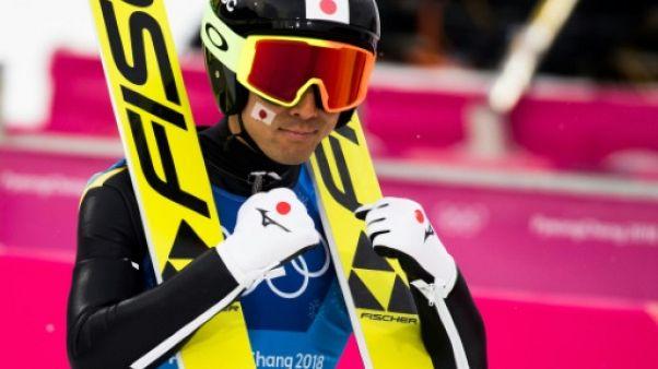 Combiné nordique: Watabe assuré de remporter la Coupe du monde