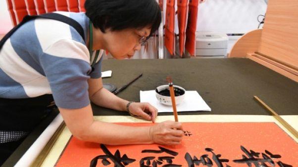 Des femmes de caractère, les calligraphes de la présidence taïwanaise