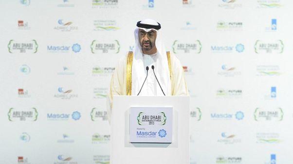مجلس أبوظبي للاستثمار ينضم إلى مجموعة مبادلة
