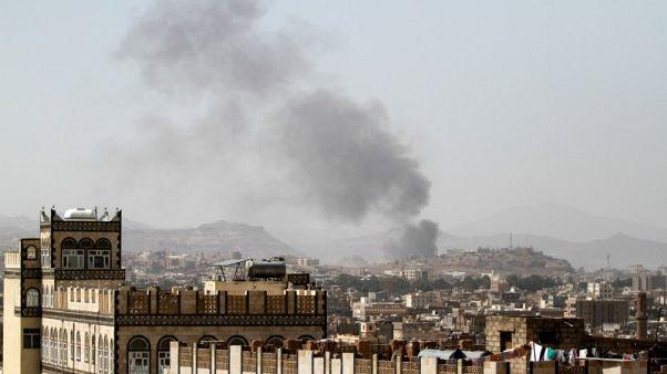منظمة العفو تشجب مبيعات السلاح الغربية للسعودية وحلفائها في حرب اليمن