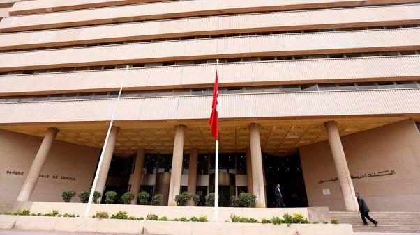 صندوق النقد الدولي يصرف شريحة بقيمة 257 مليون دولار من قرض لتونس