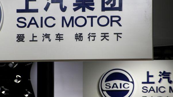 شينخوا: سايك موتور الصينية تعتزم إنشاء مصنع في مصر