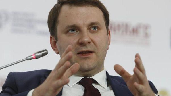 روسيا تستهدف سلعا أمريكية ردا على الرسوم الجمركية على المعادن