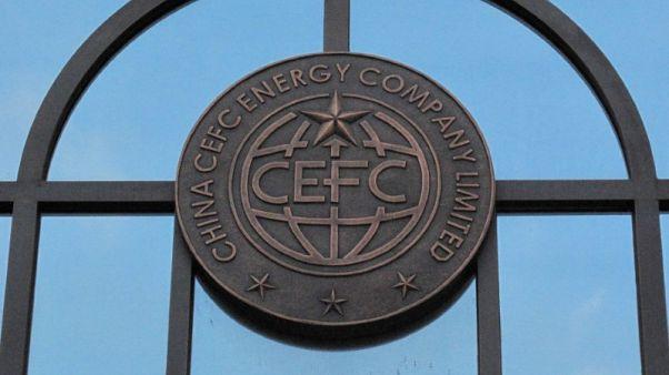 بلومبرج: شركة صينية تبيع أصولا عقارية عالمية بقيمة 3.2 مليار دولار
