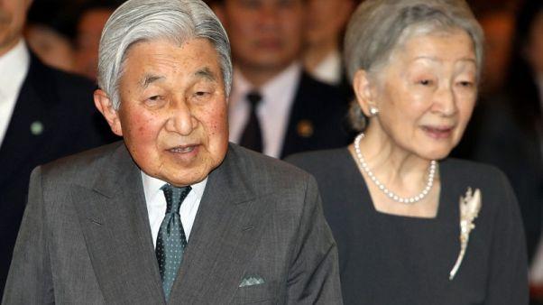 امبراطور وامبراطورة اليابان يزوران أوكيناوا لتأبين ضحايا الحرب