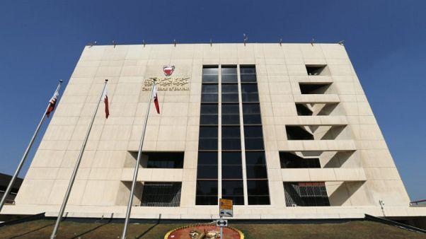 البحرين تقول قد تعود للسوق العالمية بعد إلغاء جزء من إصدار سندات