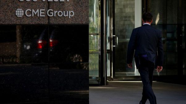 سي.إم.إي الأمريكية تتفق على شراء نيكس البريطانية مقابل 5.5 مليار دولار