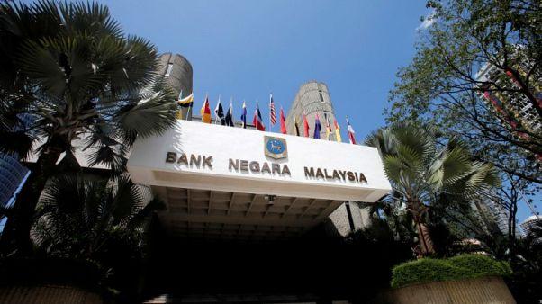 المركزي الماليزي يقول إنه أحبط هجوما الكترونيا استهدف سرقة أموال