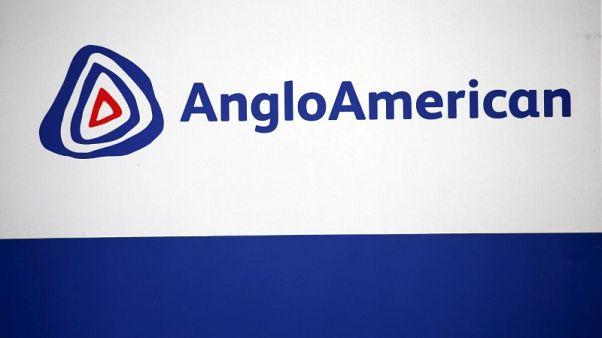 البرازيل تأمر شركة أنجلو أمريكان بوقف عملياتها بعد تسرب في خط أنابيب