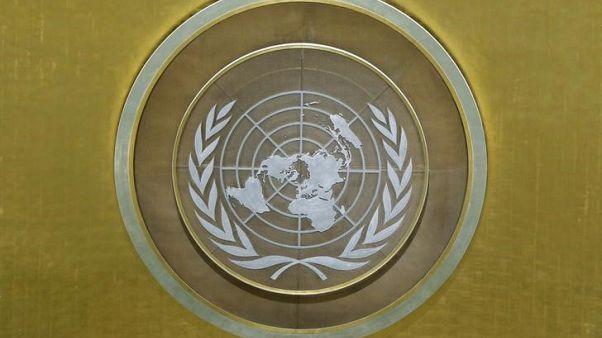 الأمم المتحدة تدرج عشرات السفن والشركات في قوائم سوداء بسبب التهريب لكوريا الشمالية
