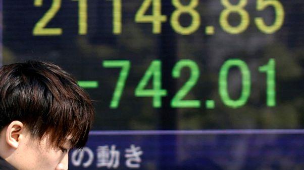 الأسهم اليابانية تغلق على انخفاض في تعاملات هزيلة