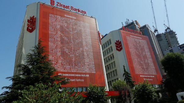 بنك زراعات التركي يحصل على تفويض لإصدار صكوك بقيمة 500 مليون دولار