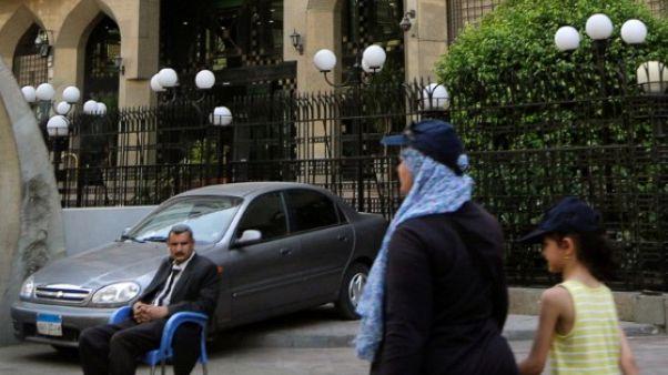 احتياطي مصر الأجنبي يرتفع إلى 42.611 مليار دولار في مارس