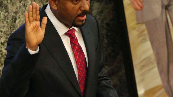 رئيس الوزراء الإثيوبي الجديد يتعهد بإصلاحات لإنهاء العنف