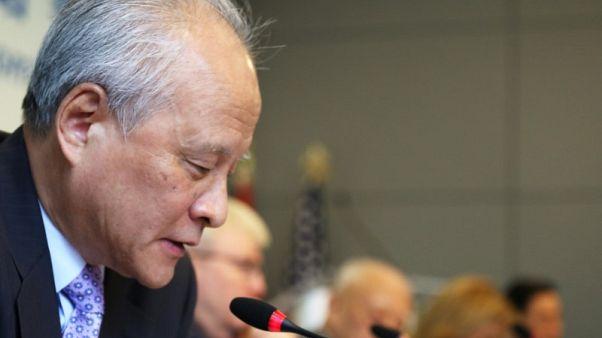 """وسائل إعلام رسمية: الصين فرضت تعريفات على منتجات أمريكية من أجل """"تعويض الخسائر"""""""