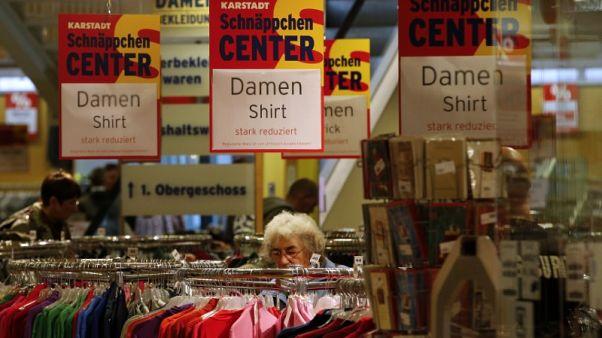 مبيعات التجزئة الألمانية تنخفض على غير المتوقع في فبراير