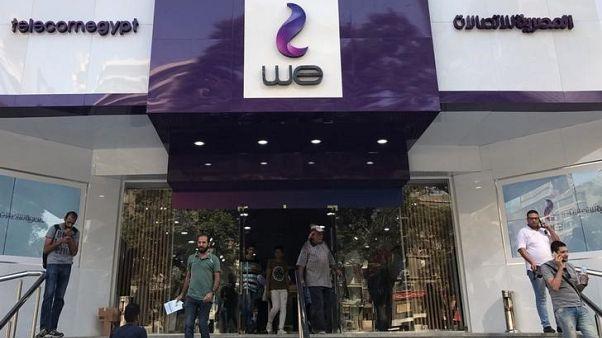 المصرية للاتصالات تنفي توقف قرض بقيمة 13 مليار جنيه