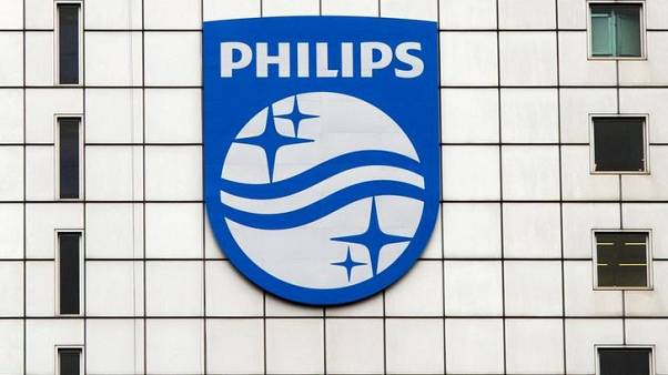 فيليبس تتخذ من مصر مركزا إقليميا للتصدير إلى أفريقيا