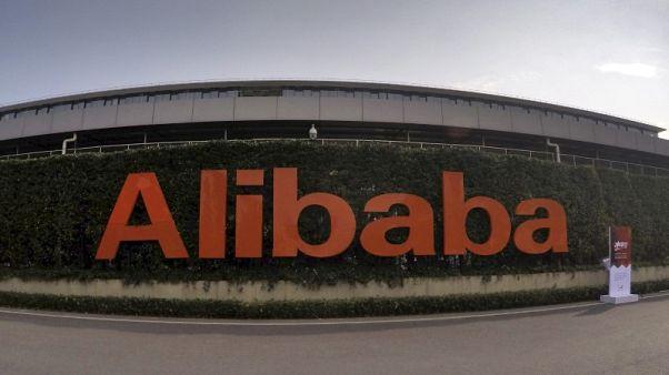 علي بابا الصينية تقيم دعوى علامة تجارية بحق شركة في دبي