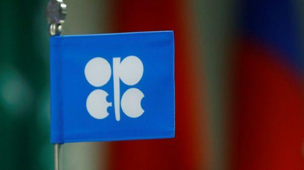 بترولوجستكس: إنتاج أوبك النفطي يسجل أدنى مستوى منذ بداية اتفاق الخفض في الربع/1