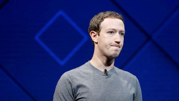مؤسس فيسبوك يدلي بشهادته أمام الكونجرس الأمريكي يومي 10 و 11 أبريل