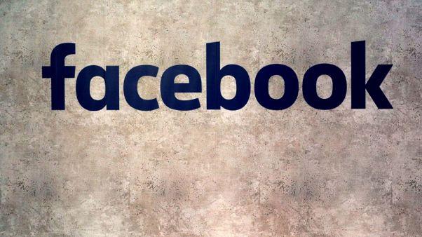 في اتساع لفضيحة الخصوصية.. فيسبوك تقول تسريب البيانات أضر 87 مليون مستخدم