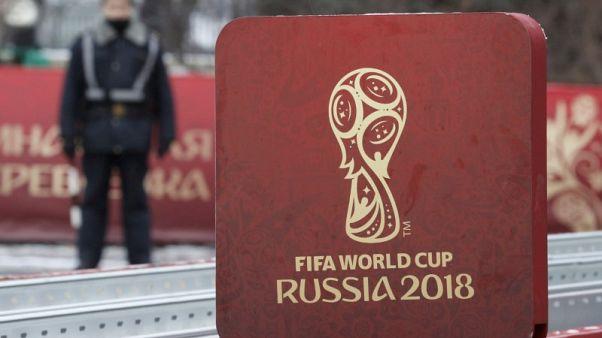 سكك حديد روسيا ترعى كأس العالم 2018