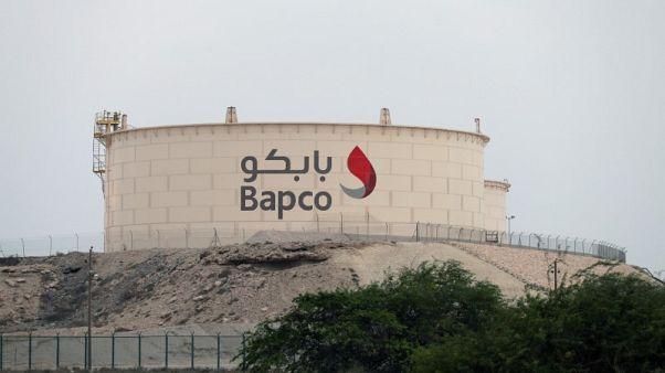 مصادر: بابكو البحرينية تخاطب بنوكا بشأن تمويل توسعة مصفاة سترة