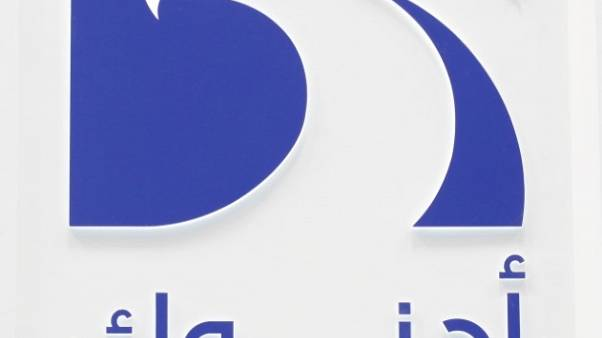 أدنوك للتوزيع تخطط لفتح ثلاث محطات للوقود في دبي وتتطلع إلى السعودية
