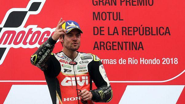 كراتشلو يفوز في الارجنتين ويتصدر بطولة العالم للدراجات النارية