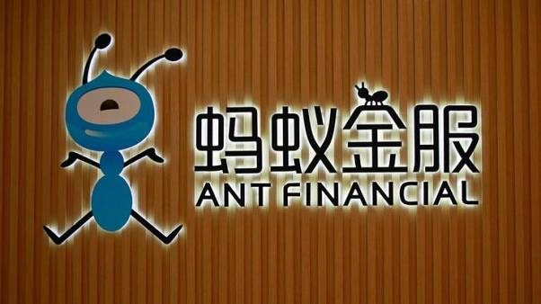Jack Ma's Ant Financial set to raise $9 billion in funding - WSJ