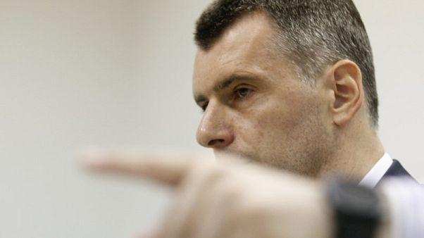 الملياردير الروسي بروخوروف يبيع 49 في المئة من أسهم بروكلين نيتس