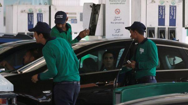 خفض دعم الوقود والكهرباء بمشروع الموازنة المصرية الجديدة