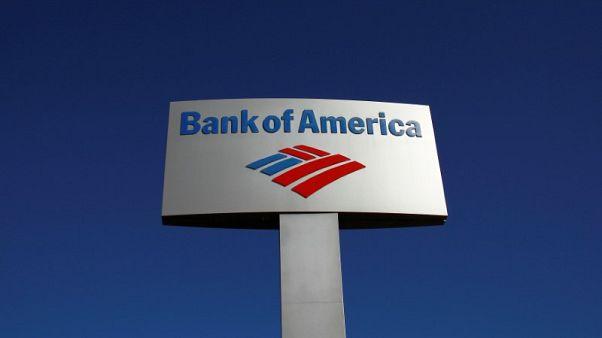 نمو أربابح بنك أوف أمريكا بفضل ارتفاع الفائدة والقروض