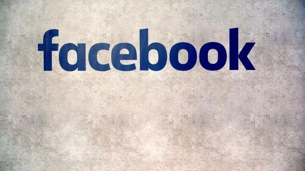 """دراسة: أغلب إعلانات فيسبوك المثيرة للانقسام اشترتها """"جماعات مريبة"""""""