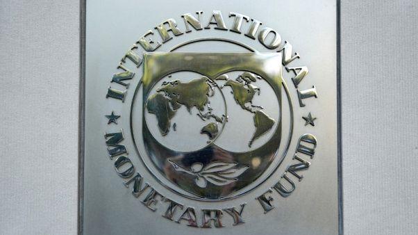 صندوق النقد الدولي يبقي توقعاته للنمو العالمي مستقرة
