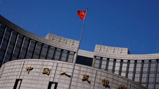 المركزي الصيني يعلن خفضا مفاجئا لنسبة الإحتياطي الإلزامي للبنوك