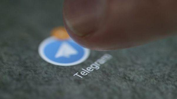 إيران تحظر استخدام الجهات الحكومية لتطبيق تليجرام وخامنئي يغلق حسابه