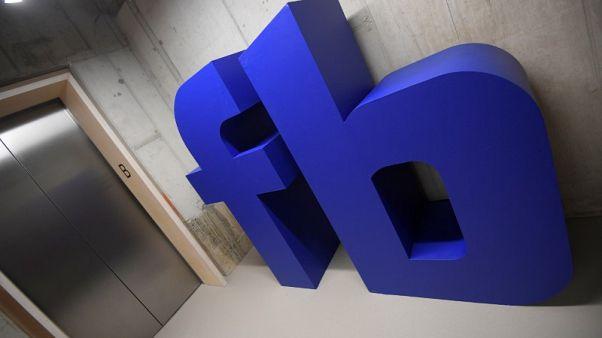 مسؤول في فيسبوك: تعزيز الشفافية في الإعلانات السياسية في بريطانيا