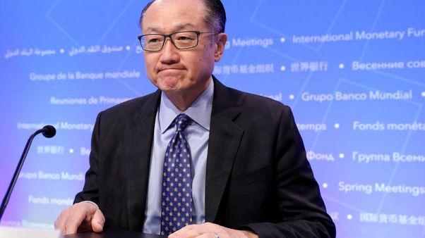 خطة لزيادة رأسمال البنك الدولي لا تستهدف خفض القروض للصين
