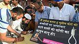 L'Inde envisage la peine de mort pour les violeurs d'enfants