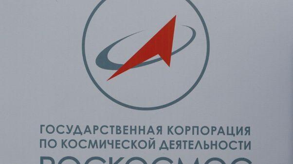 تعطل قمر الاتصالات الأنجولي وروسيا تقرر تصنيع آخر