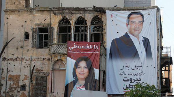 التوترات المحلية تلقي بظلالها على انتخابات لبنان