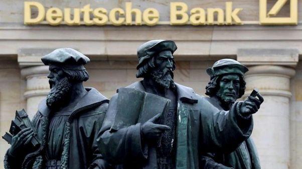 دويتشه بنك يقلص بنك الاستثمار مع انخفاض الأرباح