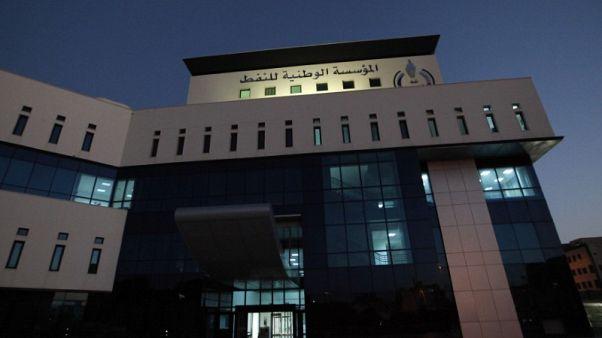 المؤسسة الوطنية للنفط في ليبيا تجري محادثات مع بي.بي وإيني حول استئناف الاستكشاف