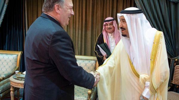 وزير الخارجية الأمريكي يؤكد أهمية الوحدة الخليجية في مواجهة إيران