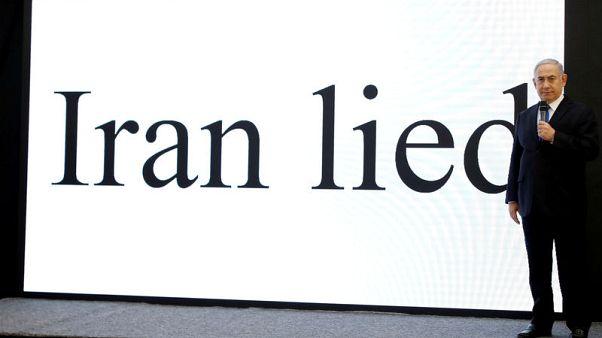 نتنياهو: إيران كذبت بشأن عدم السعي لامتلاك أسلحة نووية